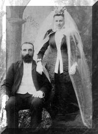 Jane Evangeline and George Morse Day